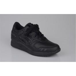 Achat / Vente produits Asics Gel Lyte 3 Homme,Professionnel Courir Chaussures Asics Gel Lyte 3 Homme Pas Cher[Chaussure-9874170]