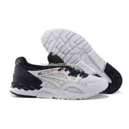 Achat / Vente produits Asics Gel Lyte 5 Femme Blanche,Professionnel Courir Chaussures Asics Gel Lyte 5 Femme Blanche Pas Cher[Chaussure-9874515]
