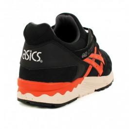 Achat / Vente produits Asics Gel Lyte 5 Femme Noir,Professionnel Courir Chaussures Asics Gel Lyte 5 Femme Noir Pas Cher[Chaussure-9874528]