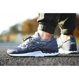 Achat / Vente produits Asics Gel Lyte 5 Homme,Professionnel Courir Chaussures Asics Gel Lyte 5 Homme Pas Cher[Chaussure-9874382]