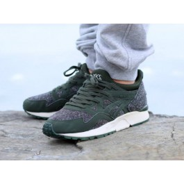 Achat / Vente produits Asics Gel Lyte 5 Homme,Professionnel Courir Chaussures Asics Gel Lyte 5 Homme Pas Cher[Chaussure-9874383]