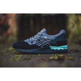 Achat / Vente produits Asics Gel Lyte 5 Homme,Professionnel Courir Chaussures Asics Gel Lyte 5 Homme Pas Cher[Chaussure-9874394]