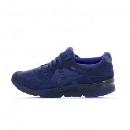 Achat / Vente produits Asics Gel Lyte 5 Homme,Professionnel Courir Chaussures Asics Gel Lyte 5 Homme Pas Cher[Chaussure-9874415]
