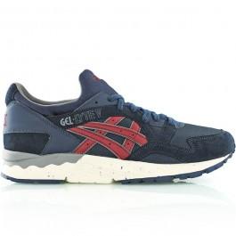 Achat / Vente produits Asics Gel Lyte 5 Homme,Professionnel Courir Chaussures Asics Gel Lyte 5 Homme Pas Cher[Chaussure-9874447]