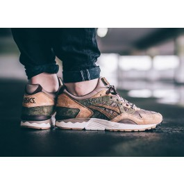 Achat / Vente produits Asics Gel Lyte 5 Homme,Professionnel Courir Chaussures Asics Gel Lyte 5 Homme Pas Cher[Chaussure-9874450]