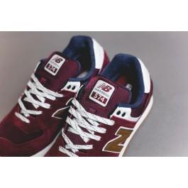 Achat / Vente produits New Balance 574 Femme,Président Chaussures New Balance 574 Femme Pas Cher[Chaussure-9874648]